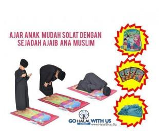 E Sejadah Solatronik Ana Muslim
